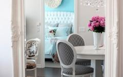 White Baroque Floor Mirrors